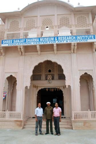 ShreeSanjaySharmaMuseum